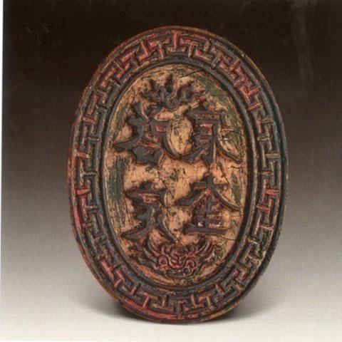 Nguồn bảo tàng Thanh Hóa